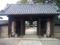 Nagaoji-Hombozensho