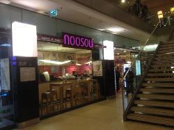 Noosou