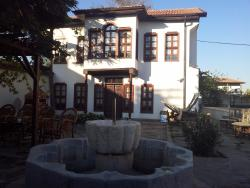 Koyunoglu Museum
