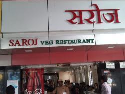 Hotel Saroj & Sweet Mart Restaurant