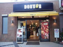Doutor Coffee Shop Hikarigaoka