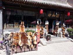 SaiShangLao Jie