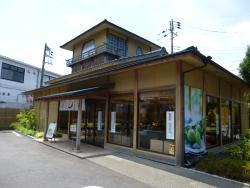 Soke Minamoto Kicchoan Yukarigaoka