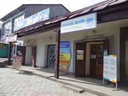 Issyk Kul Brand Shop