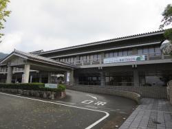 Dazaifu Cultural Discovery Center
