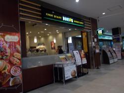 Doutor Coffee Aomori Station
