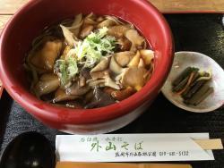 Toyama Soba