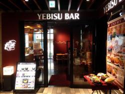 Yebisu Bar Kagurazaka