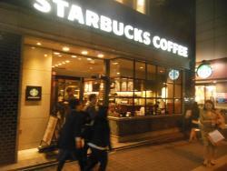 Starbucks, Tenjimminami Watanabedori
