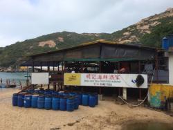 Ming Kee Restaurant