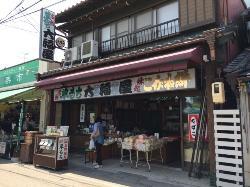 Daifukuya