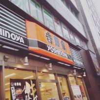 Yoshinoya Shinjuku 4-Chome