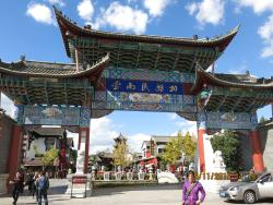 Yunnan Nationalities VillageBenzilam