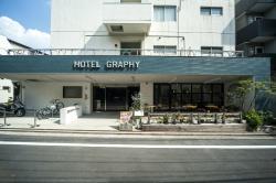 ホテル グラフィー ネズ