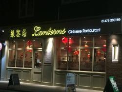 Lanterns Chinese Restaurant