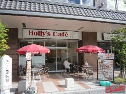 Holly's café Nijo station front