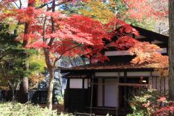 Odano Samurai House