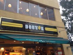 Doutor Coffee Shop Shinjuku 2choume