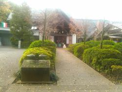 Furukawa Literature Museum