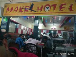 Makri Hotel