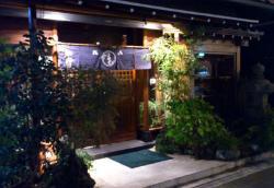 Yotsuya Okido Yabusoba