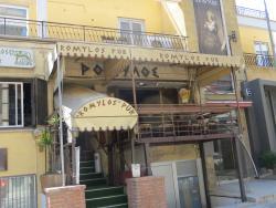 Romylos Pub
