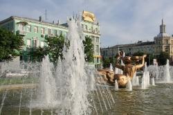 Fountain Muza