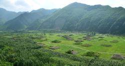 Wandu Mountain City Fortress