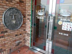 Saizeriya Aeon Town Yokkaichi Tomari