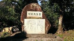 Mt.Ogami