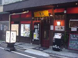 Torigen Ueno Asakusaguchi