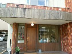 Shokudo Cafe Nito