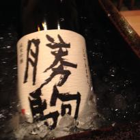 Izakaya Chirori