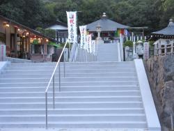 Mikamo Fudoson Temple