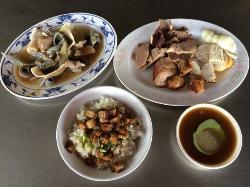 A Lu Xiang Chang Shou Rou