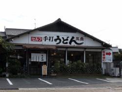 Tamatsubo