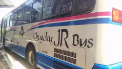 Chugoku JR Bus Company