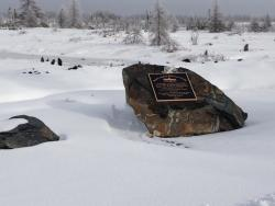 Czechoslovakian Airline Plane Crash Memorial