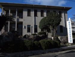 Bizen City Museum of History