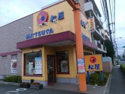 松屋 石神井台店