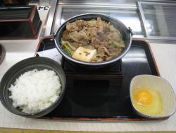 Yoshinoya Rokkou Sakuraguchi