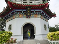 Chunghsing Pagoda