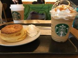 Starbucks Coffee Hotel Keihan Universal Tower