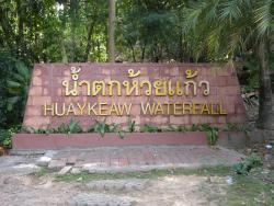Huay Kaew Waterfall
