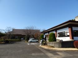 Otawara City Museum of History and Folklore