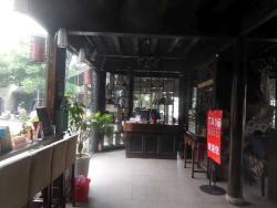 Shuyu Cafe