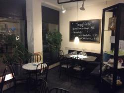 Cafe Vorndran