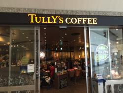 Tully's Coffee Yokohama Landmark Tower