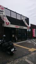 Daiki Suisan Conveyor Belt Sushi Sakai