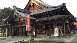 Hyozu Shrine